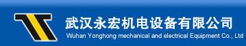 武汉bob客户端苹果版机电设备有限公司